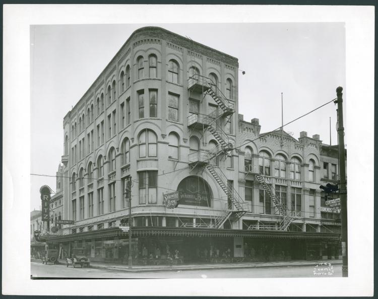 downtown Sakowitz store