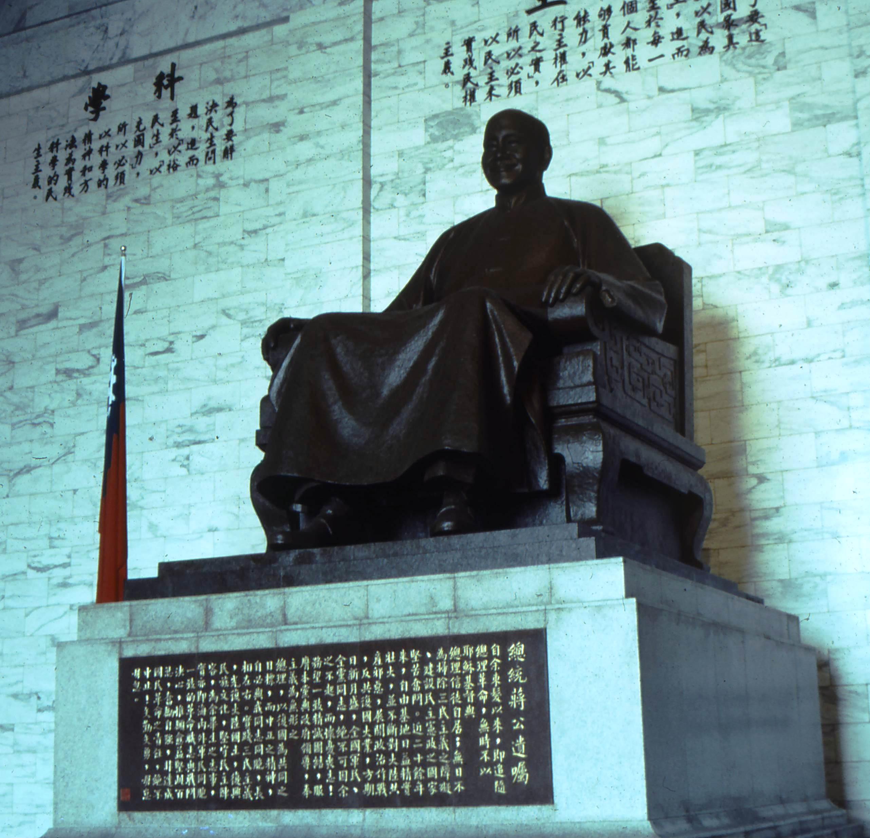 0005-chang-kai-cheh-statue